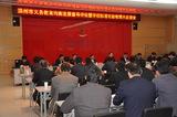市督导组完成在博兴县的督导评估